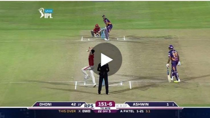 VIDEO: MS Dhoni hits 23 runs in last over against KXIP in IPL 2016