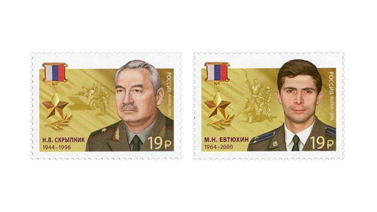 COLLECTORZPEDIA Heroes of the Russian Federation. Mark N. Evtuhin and Nikolay V. Skrypnik