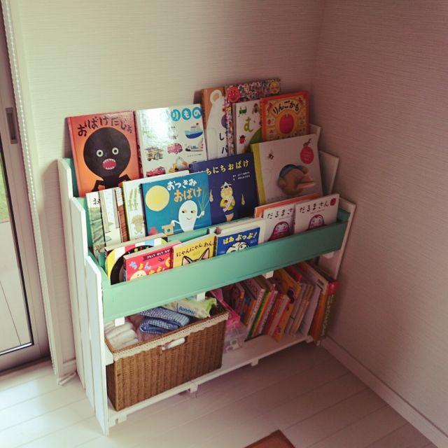misapon_yomeさんの、棚,DIY,手作り,すのこ,絵本棚,ペンキ,本棚DIY,子供と暮らす,のお部屋写真