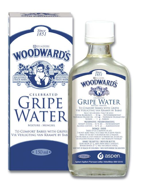 Woodwards Gripe Water for Babies, oh my l love this stuff, l drank more of it than the kids!! It had alcohol in it then, that's perhaps why, bad mummy!!!