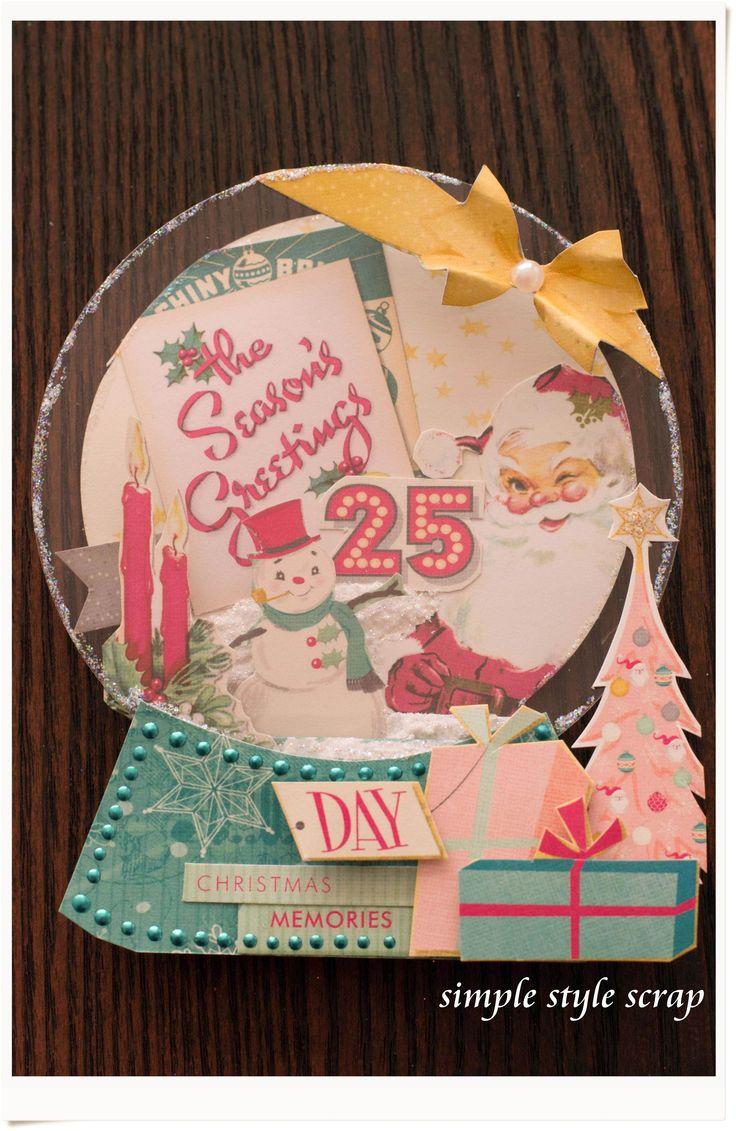 スノードームのクリスマスカード