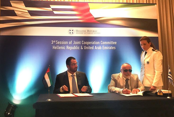 Greece-UAE Ink Maritime Transport Deal.