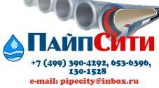 Как монтировали старые чугунные трубы - Каталог-магазин PipeCity.ru - сайт ООО Ниагарин. Чугунные, стальные и пластиковые трубы, фасонные части и фитинги, задвижки, гидранты - все для водоснабжения и канализации