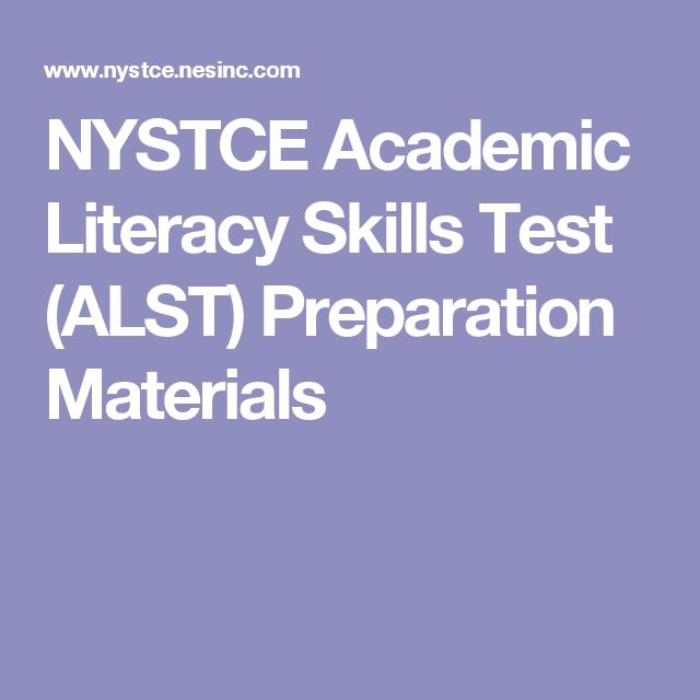 NYSTCE Academic Literacy Skills Test (ALST) Preparation Materials