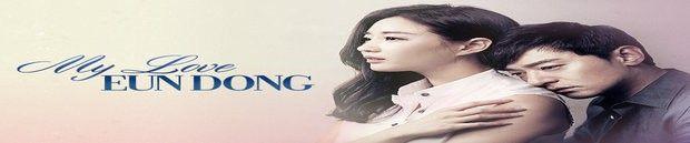 [K-Drama] My Love Eun-Dong (2015) Subtitle Indonesia