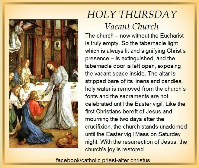 Holy Thursday!       X