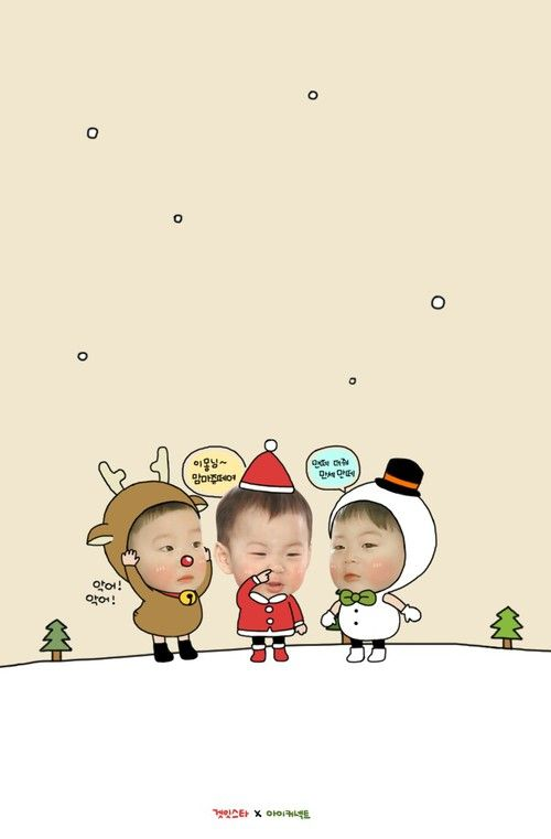 Most popular tags for this image include: christmas, wallpaper, minguk, manse and daehan