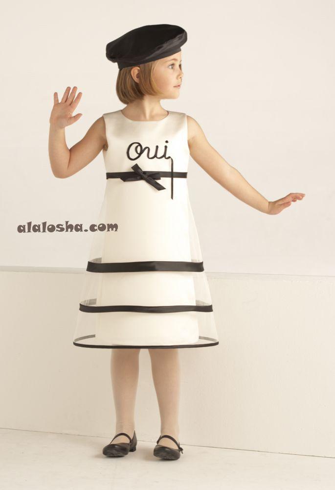 Image Result For Vogue Wedding Dresses