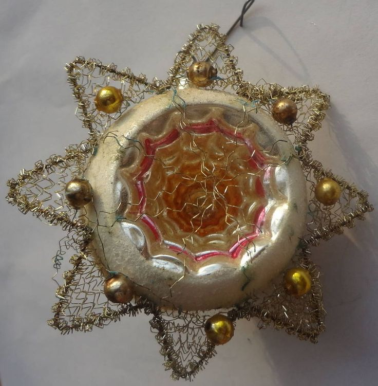 ! ANTIQUE CHRISTMAS ORNAMENT Austria BEADED WIRE MERCURY INDENT STAR
