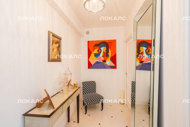 Locals   Сдается квартира: Стильная квартира на Ленинском