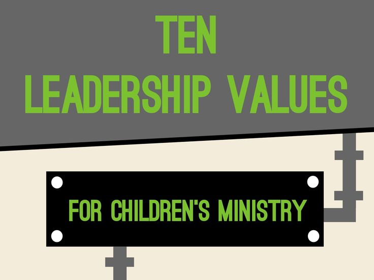 10 Leadership Values for Children's Ministry ~ RELEVANT CHILDREN'S MINISTRY
