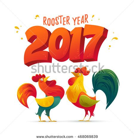 Vector New Year congratulation design. Rooster, cock portrait cartoon illustration. Holiday card design element. Merry Christmas, happy New Year memory card, advertisement design. Chinese year symbol.