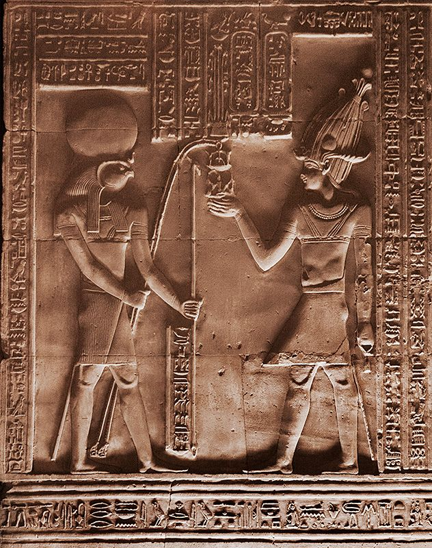 stela of mentuwoser Easily share your publications and get them in front of issuu's millions of monthly readers title: the art of ancient egypt, author: h e l stela of a middle.