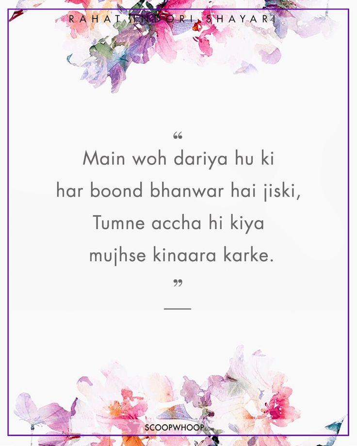 Zardarapan kise hai bhaata! Tabhi logon me khudko akela hu paata.. shikwa karta na hi afsoos jatata.. bas apno ki khushi me khush ho jaata.. Mann ye mera (bachpana isme bohot hai)