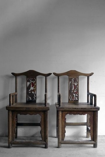 PAIR OF CHINESE OFFICIAL HAT ARMCHAIRS w/OPENWORK