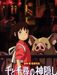 Watch Spirited Away (千と千尋の神隠し) Anime Movie (2001 -) English Dub, Sub Full Movie - Kissanime Free Anime Streaming Online