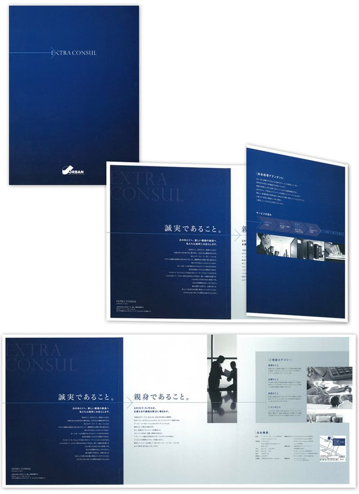 40 best images about pamphlet \/ layout on Pinterest Kitchen - pamphlet layout