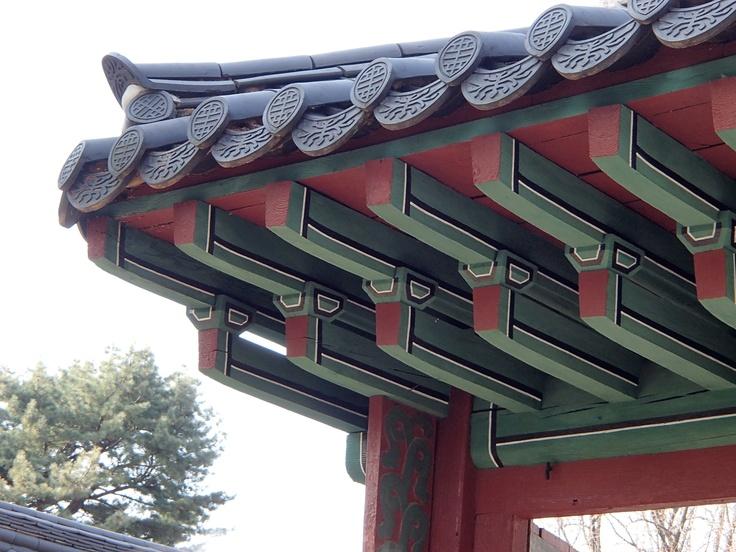 Korea's Traditional Tiles - 기와  (Gihwa)