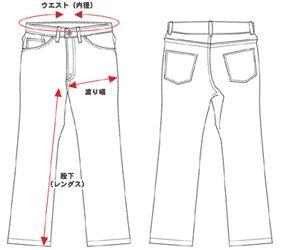備中倉敷工房・ETERNAL(エターナル)ローライズ・クラッシュジーンズ/53571
