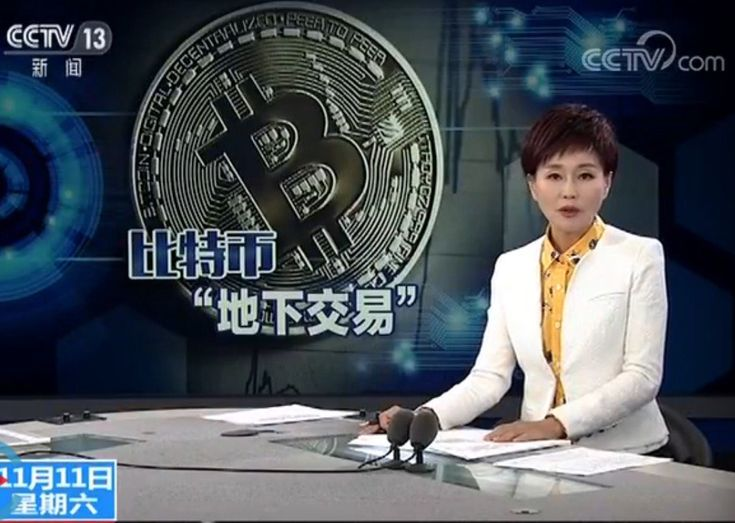 China's Central Television Warns of the Risks of Cryptocurrency OTC Trade      cctv reports bitcoin otc trade