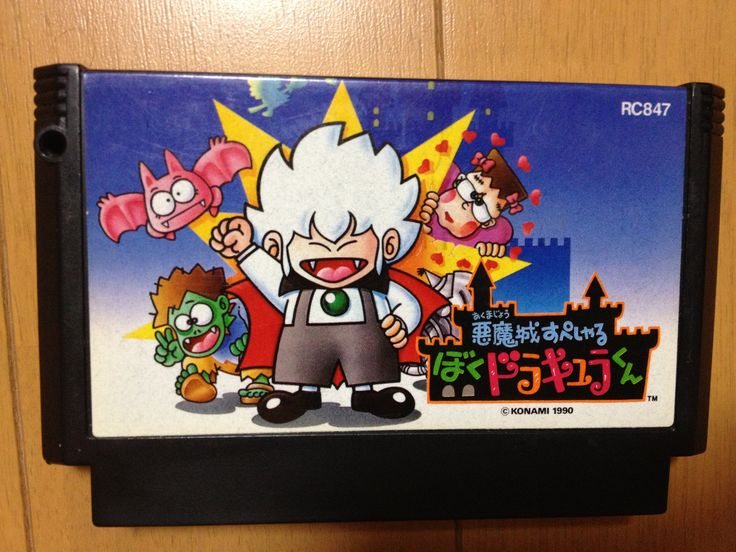 Akumajou Special: Boku Dracula kun: a game made by Konami as a spin off of the Castlevania series.  Very light hearted and intended to be more of a parody and a relaxing game compared to the Castlevania games