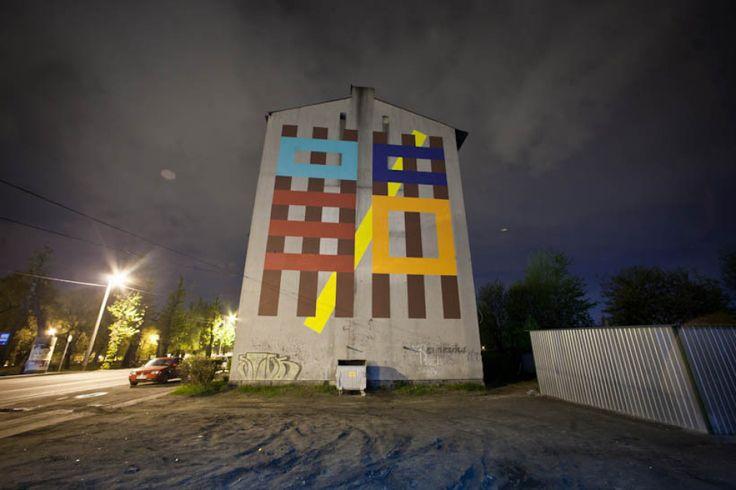 Śląskie murale. Lepsze niż Banksy? http://www.tvn24.pl/zdjecia/slaskie-murale-lepsze-niz-banksy,42993.html