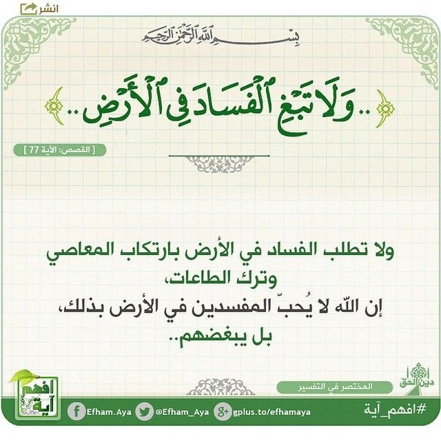 تدبر آية Quran Verses Verses Bullet Journal