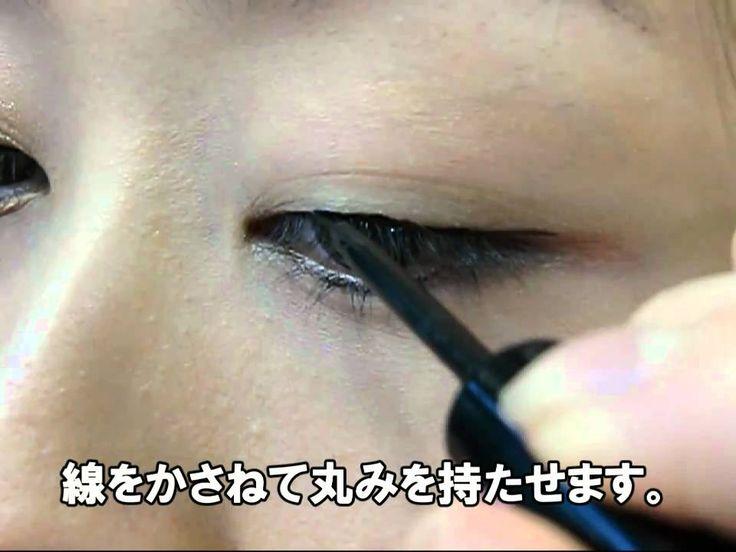 パンサーアイ(black)アイライナー引き方② - YouTube