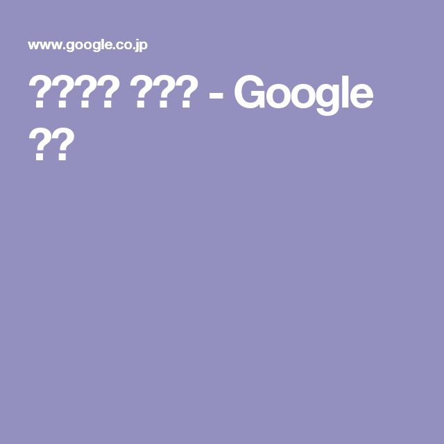 バンダナ 巻き方 - Google 検索