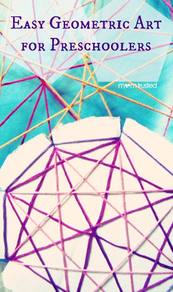 Easy Geometric String Art for Preschoolers. Great way to encourage fine motor skills and looks cool too!