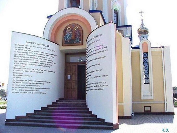 Вход в храм город Белгород