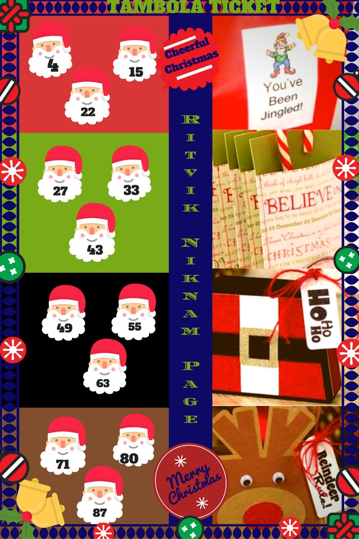Christmas Special TAMBOLA TICKET COPY AND PRINT TAMBOLA