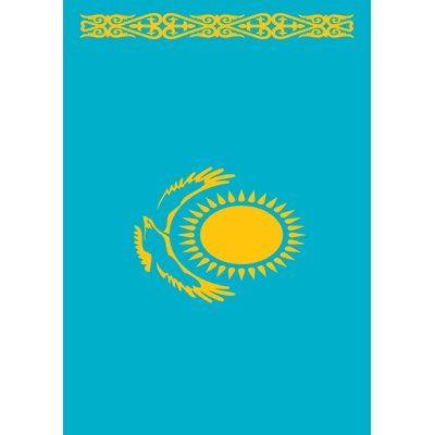 Toland Home Garden Kazakhstan 2-Sided Garden Flag