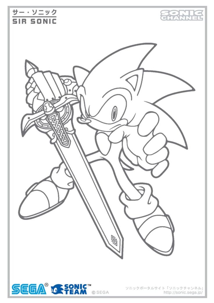 Sir Sonic Channel Color Page by FuzonS Colouring sheets