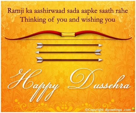 Dgreetings    Send this card to wish someone Happy Dusshera...