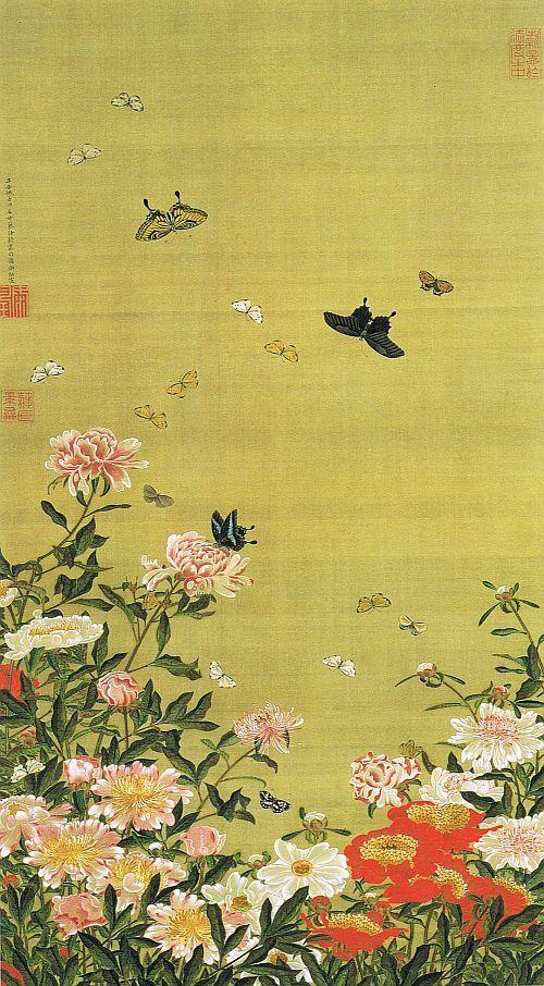 """動植綵絵 第一期(1757-1760), 01. 芍薬群蝶図[しゃくやく ぐんちょう ず], """"Pictures of the Colorful Realm of Living Beings"""", Jakuchu Ito"""