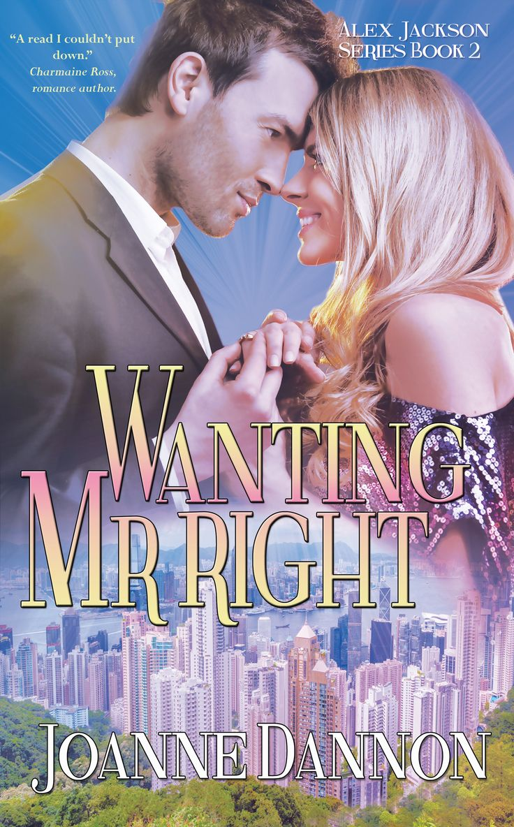His friends-with-benefits fiancée is a fraud. But can a fake fiancée turn into the genuine thing?
