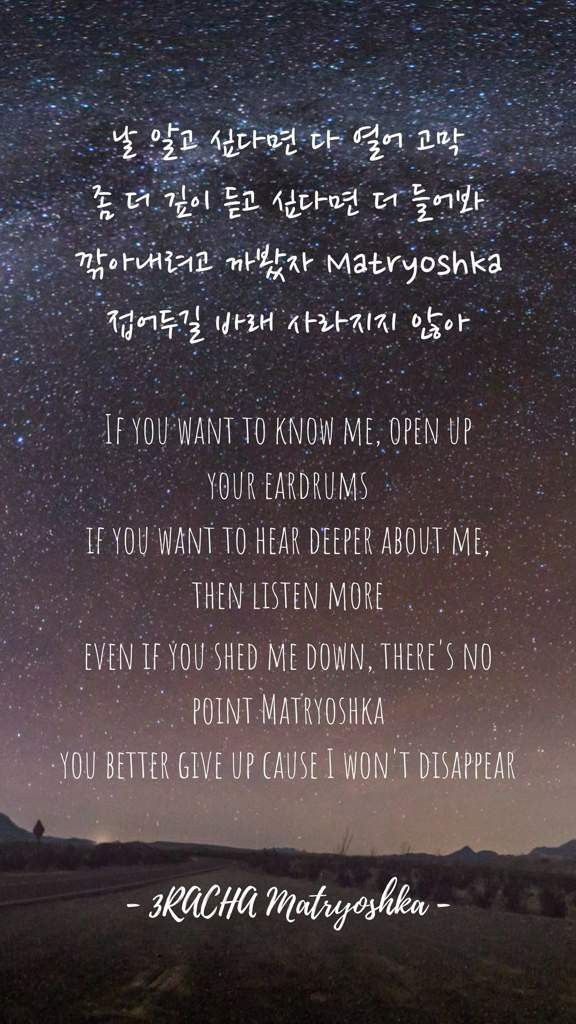 Pin by Ale River on Stray kids in 2019   Felix stray kids