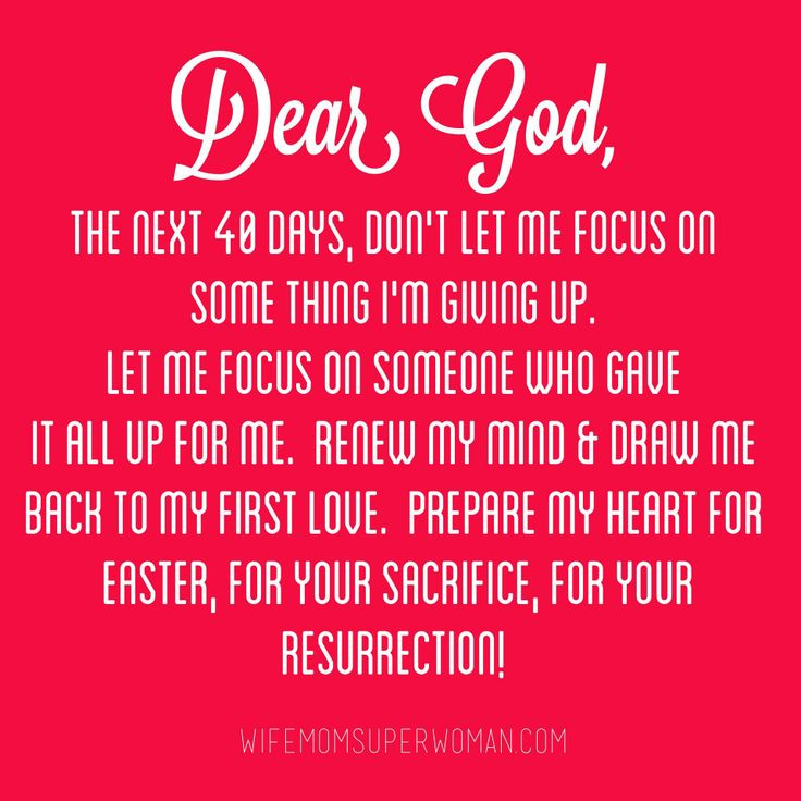 A Lenten (Lent) prayer... May we focus on the ONE & not the THING. [Easter]