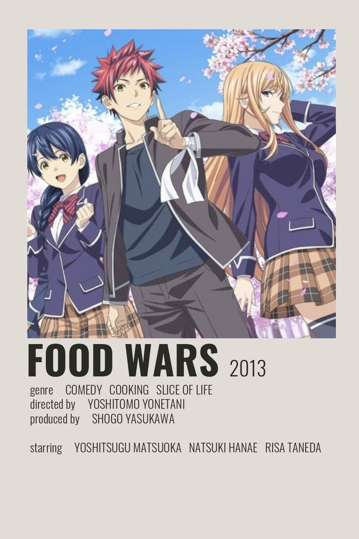 Food wars poster by cindy in 2020 movie posters