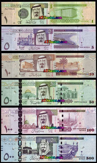 Saudi Arabia banknotes - Saudi Arabia paper money catalog and Saudi Arabian currency history