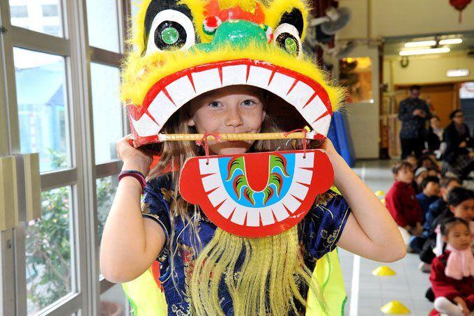 Chinese - The International Montessori School