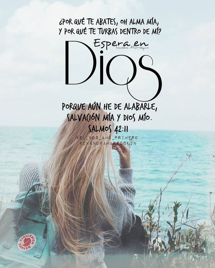 #el_nos_amó_primero #biblia #cristianosunidos #Jehová #palabra #palabradedios #amor #versiculodeldia #labibliapalabrainfalible #palabradevidaeterna #vivoporjesucristo #entrecristianosnosseguimos #vidaeternayenabundancia  #bibliadiaria #bible #cristiano #creyentes #Dios #versiculo #iglesiacristiana  #fé  #paz #amor #sabado #agosto2016 #followme #ivanovamarroquin