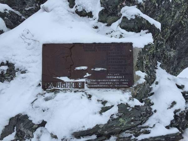 В районе перевала Дятлова найдено таинственное сооружение http://actualnews.org/exclusive/192239-v-rayone-perevala-dyatlova-naydeno-tainstvennoe-sooruzhenie.html  Радиолюбитель из Нижнего Тагила обнаружил заброшенный бункер в районе перевала Дятлова. По его мнению, находка объясняет гибель в этом районе туристов причина смерти которых, так и не озвучена.
