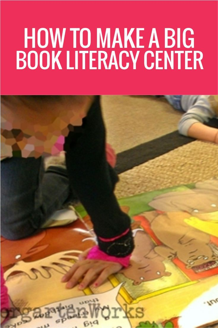 How to Make a Big Book Literacy Center - this is totally an easy way to set up a center that can last all school year long!