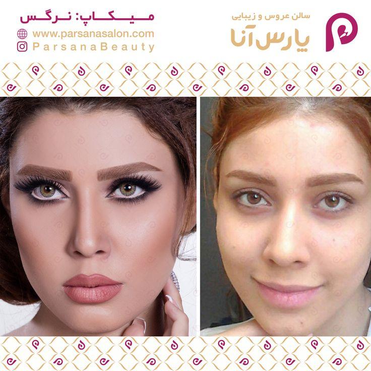 Pin von ParsAna Beauty Salon auf