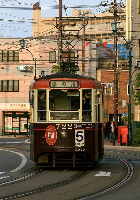 Hakodate tram Hokkaido, Japan the real japan, real japan, japan, japanese, guide, tips, resource, tips, tricks, information, guide, community, adventure, explore, trip, tour, vacation, holiday, planning, travel, tourist, tourism, backpack, hiking