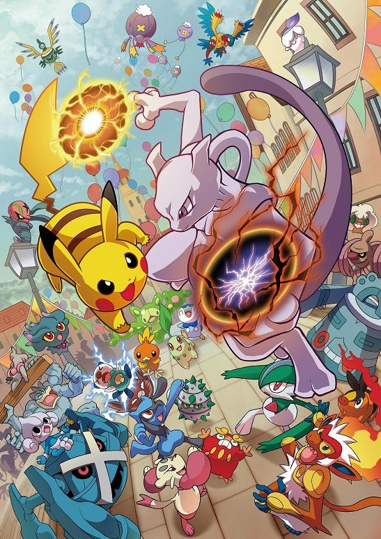 Pikachu vs mewtwo. Awesome Picture