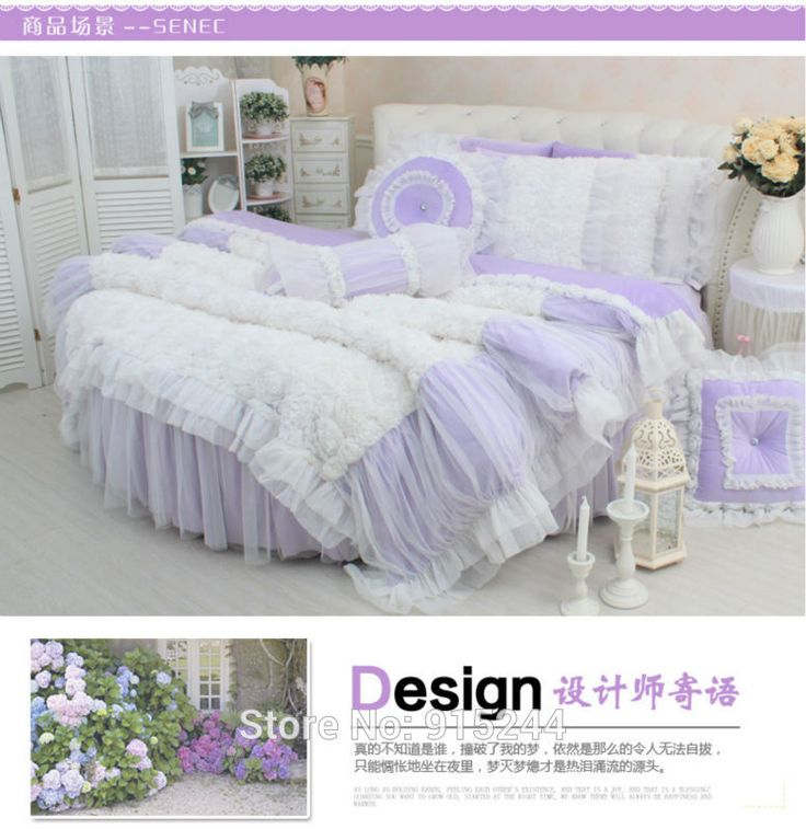 462 Best Images About Round On Pinterest Circle Bed