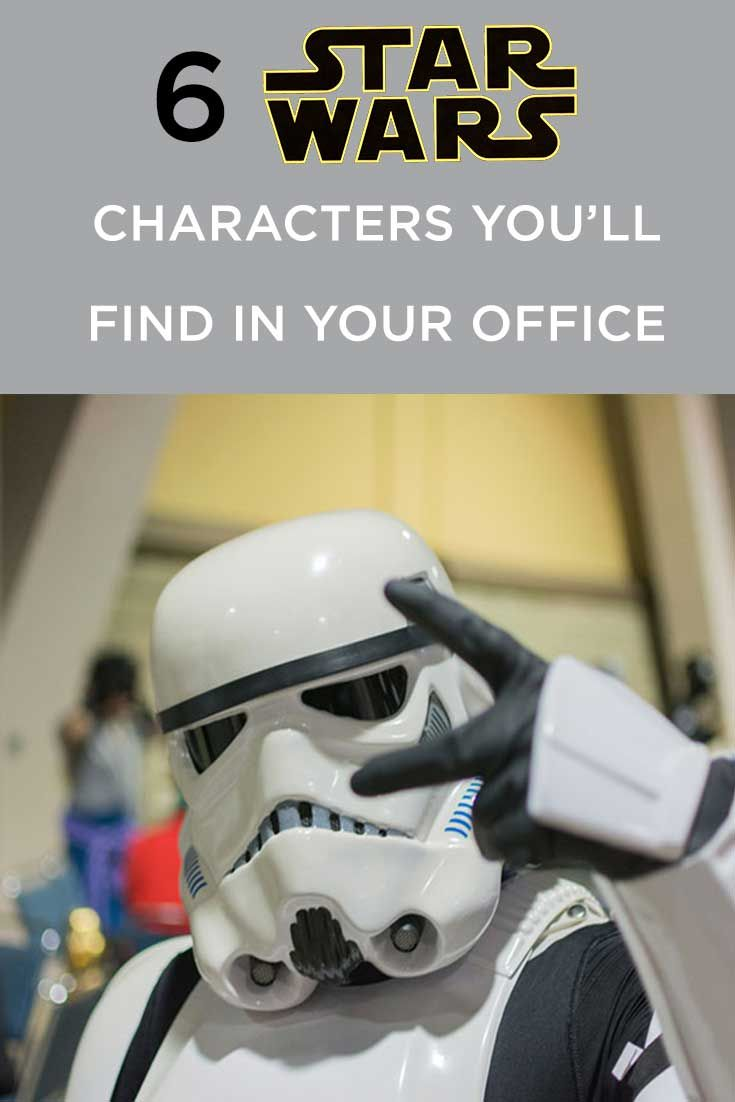 how to find an office job